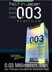 Zero Zero Three 0.03mm Platinum 10 pcs