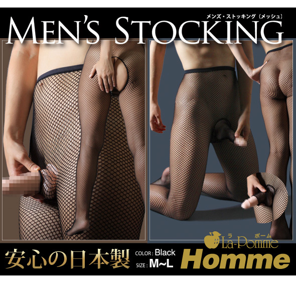 Mens Stockings