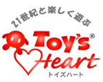 Toy's Heart
